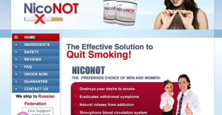 nikonot uk website